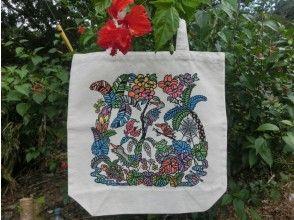【沖縄・国頭郡 染物体験】トートバッグに色染めをしよう(ひがしぬむい)の画像