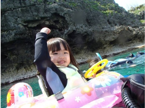 Hatsuyume Fair is being held [Limited to groups with 1-5 years old and 60 years old and more] Blue Cave Puka Puka Snorkeling ☆ Fish feeding and underwater photography includedの紹介画像
