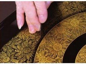 【秋田・湯沢】伝統工芸を体験!「沈金」技法でオリジナル漆器を作ろうの画像