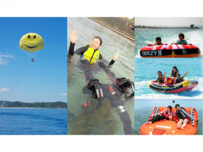 Nearby the underwater road, Niko chan parasailing One time marine sports 2 hours an all-you-can-enjoy plan! ! ! ! Image of