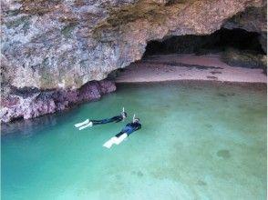 【沖縄・石垣島】パワースポット青の洞窟シュノーケル&ミニジャングルの滝ヒーリングAM・PM半日ツアーの画像