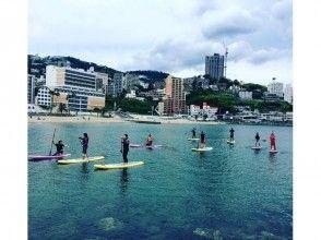 【静岡県・SUP体験】温泉街・熱海でSUP体験したい方におすすめの120分コース!SUP体験の画像