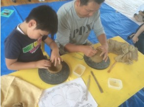 【山形県・陶芸体験】簡単陶芸で深山焼を作ろう!手びねり体験の画像