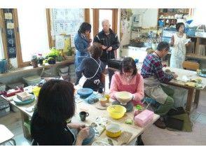 【北海道・函館】ギャラリー併設の素敵な工房で器やカップを作ろう!1日陶芸体験コースの画像