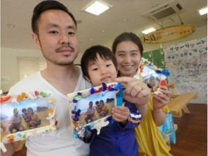 «Recommended for family» Participate from 2 years old OK! Sea picnic & photo frame making! Image of