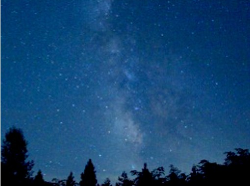 【鹿児島・鹿児島市】クルージング~波の音を聞きながらロマンチックな星空観測(最大11名様迄)