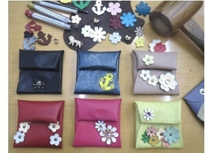 [Hyogo Prefecture Manufacturing experience] motif with unlimited leather coin case making experience of image