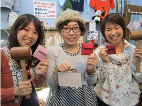 [Hyogo Prefecture Manufacturing experience] image of square coin case making experience made of cowhide