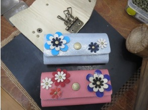 【Hyogo Prefecture · Manufacturing experience】 Make original case with cowhide! Image of card case or key case making experience