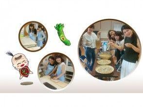 【長野・安曇野・そば打ち体験】のど越しつるりのそば打ち体験!天然ワサビの芋付きの画像