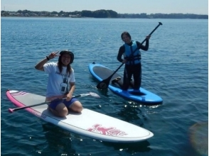 【Kanagawa · Miura】 First let's try it! Recommended SUP experience course for beginners [2 hours]