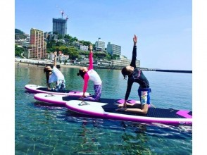 【静岡県・SUP体験】通常プラン!女性大注目のSUPとヨガのコラボ!90分コースのSUPYOGA体験