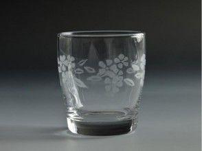 【北海道・アート体験】毎日使いたくなるオリジナルのエッチンググラスミニ作り!