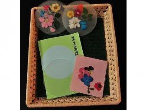 【北海道・アート体験】押し花で彩り鮮やかなガラスコースター作り!