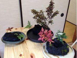 [神奈川藝術體驗]花活的藝術體驗與工廠互動癒合!形象