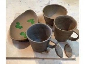 【福岡県・陶芸体験】手びねりで陶芸体験をしようの画像