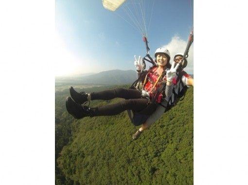 KPS那須滑翔傘學校