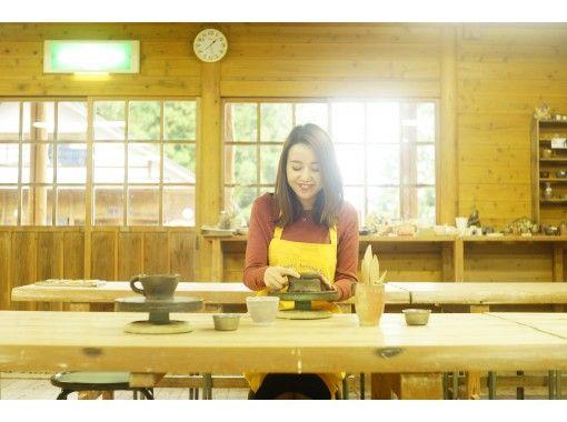【三重県・伊賀市】「陶芸教室 手びねりコース」手軽に本格陶芸体験!静かな高原リゾートで集中して作陶をお楽しみいただけます。の紹介画像