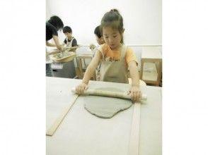 [神奈川縣陶藝體驗]從3歲的孩子參加!方便的手揉美陶體驗,親子體驗10%OFF