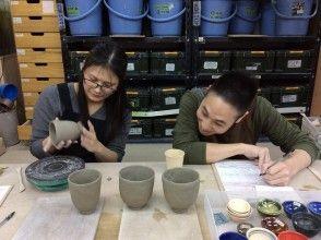 [神奈川/橫濱]手工製作陶器吧!歡迎當前陶瓷藝術經驗(手拉手)初學者