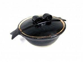 [神奈川縣陶藝體驗]讓自己設計的手工製作的火鍋!陶器經驗