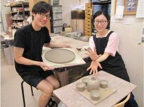 [神奈川/橫濱]結婚禮物計劃為父母手工製作的禮物! (電陶輪)當天預約OK