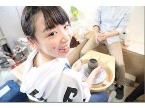 【石川・金沢】電動ろくろで本格陶芸体験!初心者・お子様も大歓迎!家族で楽しめます!(送迎あり)