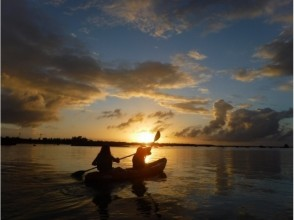 【Okinawa Prefecture · Miyakojima · Irabejima】 Private dinner with a spectacular outdoor bath! Sea kayak · sunset tour image