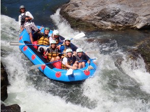 [Kyoto Hozu natural roller coaster nature make! Rafting tour (afternoon 14:00 course)