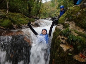 Lunch with ☆ [W Challenge ☆ Maple canyoning and Wed on- Rafting ] 1 Sun 2 event, very happy course!