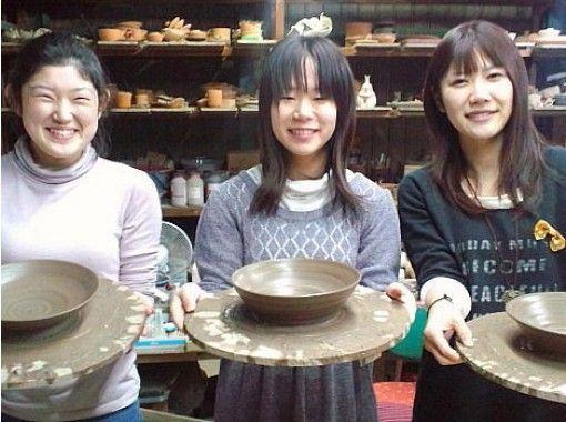 【徳島県・電動ろくろ陶芸体験】電動ろくろで本格的な器をつくろう