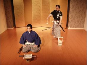 [ประสบการณ์เกียวโตซามูไร] เพื่อดูการสาธิตบทเรียนง่ายๆรับน้ำพระทัยของภาพ