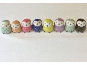 【群馬・藤岡市】陶芸体験~幸せを呼ぶフクロウの置物を作ろう!団体様も歓迎!お子様も楽しめます!
