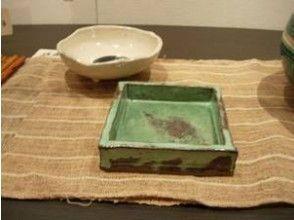 【大阪府・ものづくり体験】自由な発想で、自分の好きな器作りを!陶芸体験プランの画像