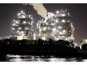 可以使用地區通用使用優惠券計劃[神奈川/橫濱神奈川的工廠的夜景!喝一杯!