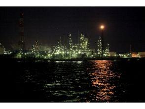 [神奈川巡航]試圖享受身臨其境的工廠夜景冒險巡航圖像