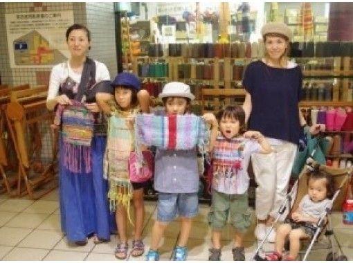 【広島・広島】楽しみながら自由に製作!手織りのストール・テーブルセンターを作ろう