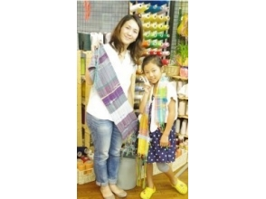 【Hiroshima / Hiroshima】 Fun freely while making fun! Image of making a hand-woven stole · table center