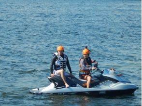 【Hyogo · Ashiya】 Taste the sense of speed! Jet Boat Petit Touring Experience! Image of