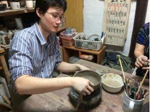 【広島・竹原】粘土遊び感覚で陶芸を楽しめる陶芸体験(手びねりコース)の画像
