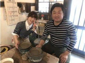 【広島・竹原】粘土遊び感覚で陶芸を楽しめる陶芸体験(手びねりコース)
