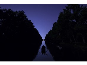 【北海道・クルージング】夜の静けさの中にある十勝の美しい自然を満喫!十勝ナイトリバークルージングの画像
