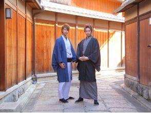 [京都東山區]3218日元(含稅),男士們也享受和服的形式確定京都旅遊這不像往常一樣!男人的計劃形象