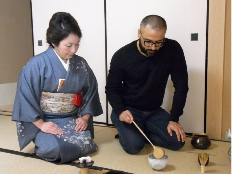 Tokyo Ginza Experience The Tea Ceremony In Kimono Form