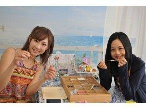 [沖縄那覇]飾品製作配件-讓我們使用天然石材和貝殼製作原始配件!
