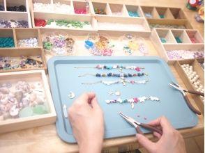 【沖縄・那覇・アクセサリー作り】天然石、貝殻などを使ってオリジナルアクセサリーを製作しようの画像
