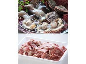 【三重・伊勢】手ぶらでバーベキュー![伊勢志摩の海鮮3点+牛肉+季節の野菜3種セット]の画像