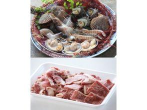 【三重・伊勢】手ぶらでバーベキュー![伊勢志摩の海鮮5点+牛肉+季節の野菜3種セット]の画像