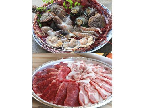 【三重・伊勢】手ぶらでバーベキュー![伊勢志摩の海鮮5点+国産牛・豚肉+季節の野菜3種セット]