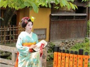 【京都・東山区】散策プラン9,612円(税込)!舞妓になって京都の街を練り歩く!散策プランの画像